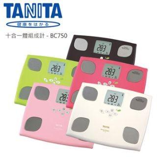 挑戰最 TANITA 十合一女性減重模式體組成計BC750
