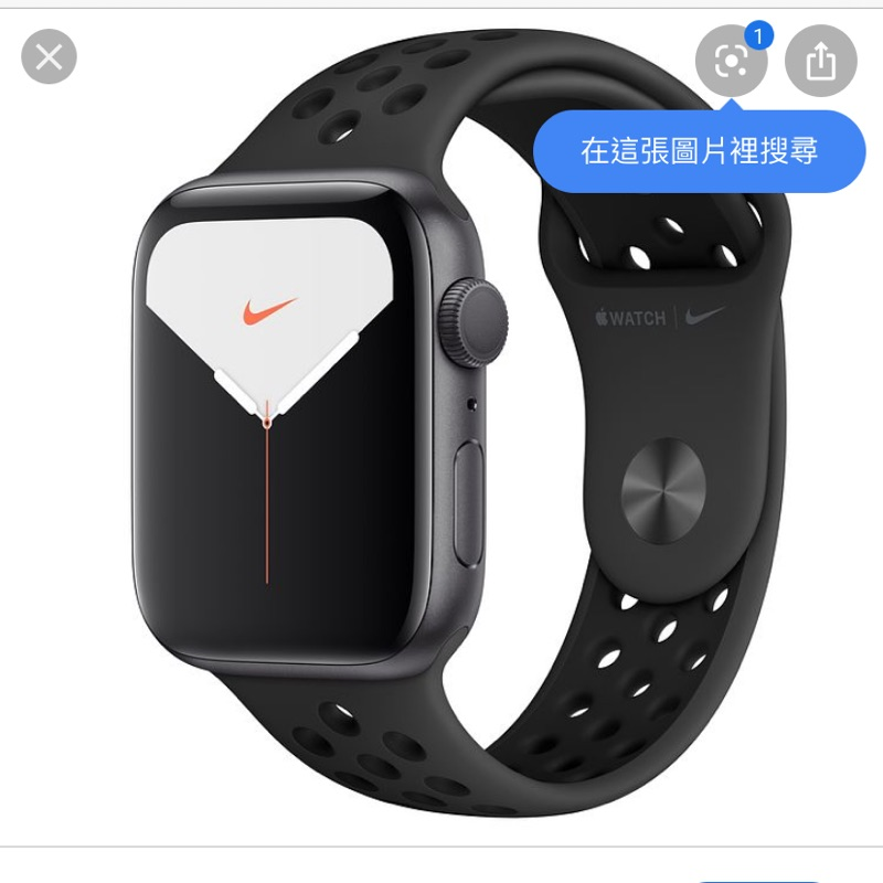 Apple watch 5 Nike 44mm GPS版本 太空灰