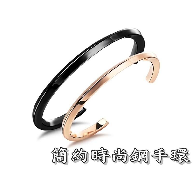 ~316 小舖~~B202 ~專櫃西德鋼手環簡約 鋼手環單件價白鋼手環鋼手腕半月手環 手鐲