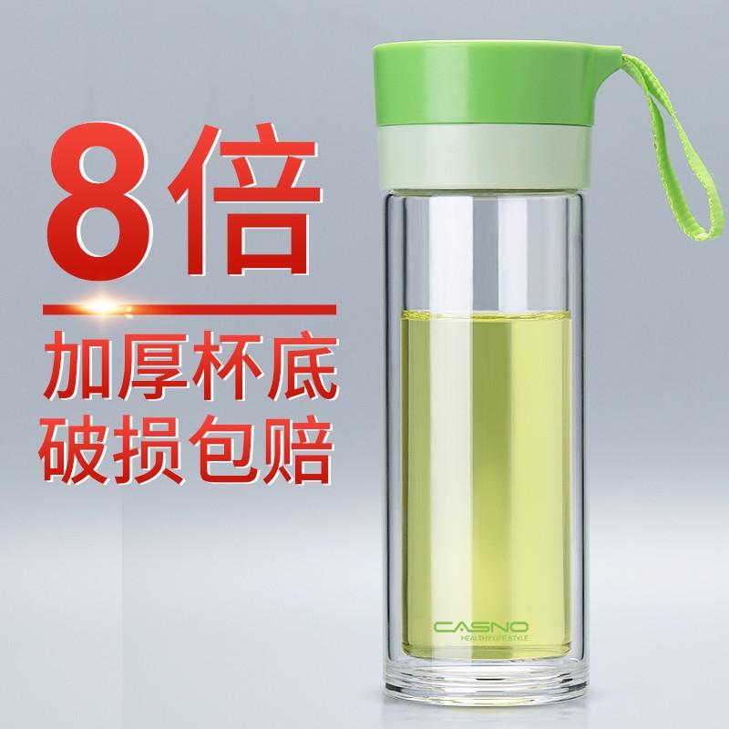 雙層玻璃杯便攜泡茶杯水杯加厚底男女隨手杯子耐熱帶蓋隔熱茶漏