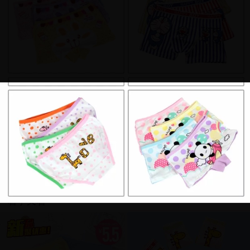 寶寶女童卡通純棉三角內褲四件組