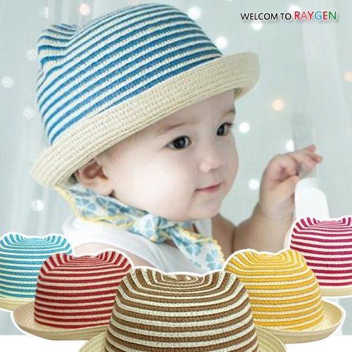 兒童帽子春 寶寶 條紋小熊 盆帽草帽