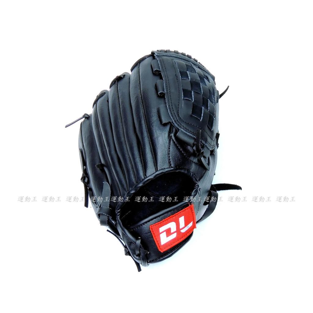 ~ 王~DL 帝龍DL156 製棒球壘球手套球隊愛用單片球檔投手12 5 吋~DL 156