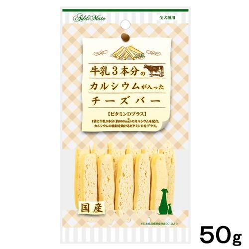 〈 〉含維他命D 起司酥條50g