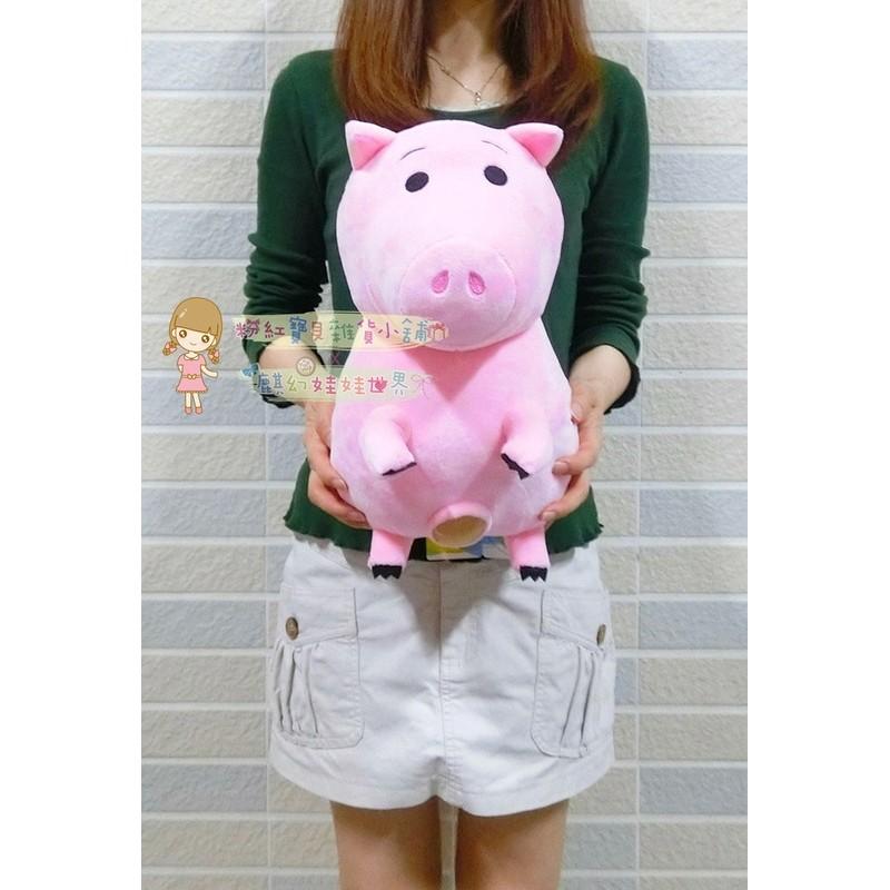 蝦皮限定 火腿豬娃娃火腿豬玩偶高32 公分豬娃娃豬玩偶粉紅豬玩具總動員迪士尼娃娃邪惡豬排博