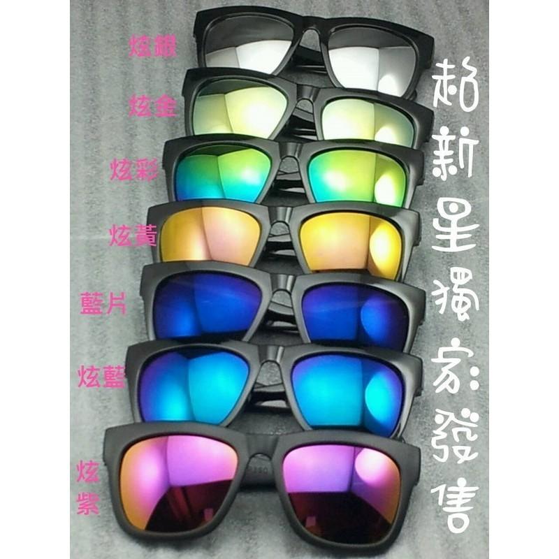 ~超新星~檢驗合格太陽眼鏡買2 送1 鏡盒太陽的後裔周子瑜橢圓框眼鏡GD 大鏡腳雷朋亮黑炫