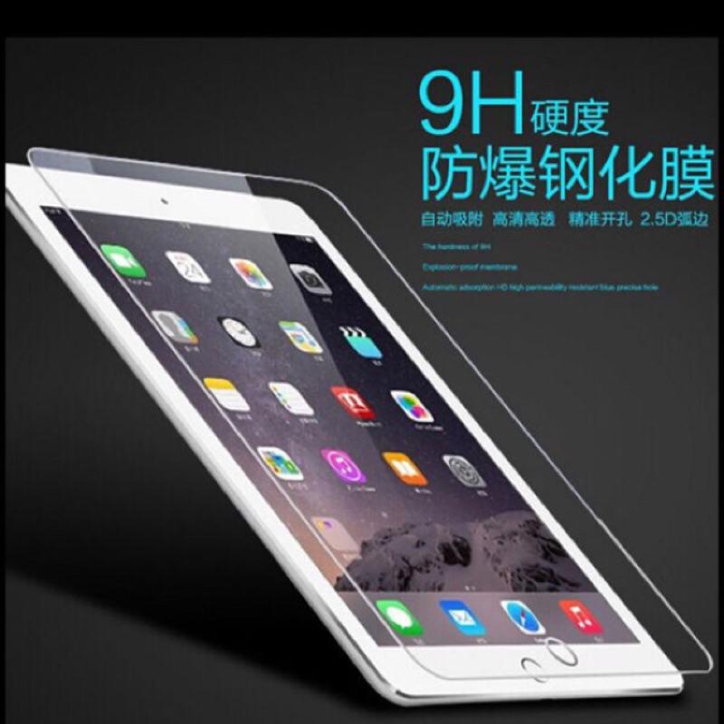 iPad Mini 1 2 3 4 鋼化玻璃膜強化玻璃9H 鋼化膜平板鋼化膜ipadmin
