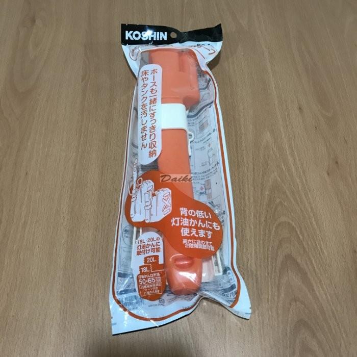 今天買什麼~ 工進KOSHIN PC 5 電動加油槍用收納油槍套EP 305 EP 304