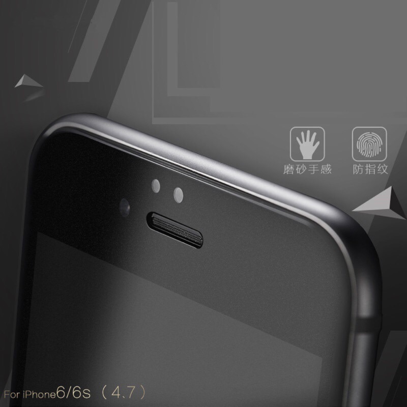 I PHONE6 霧面鋼化玻璃膜抗指紋抗刮