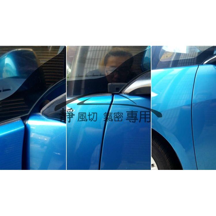 Honda FIT 2 代全車系 汽車隔音條A 柱隔音條B 柱隔音條車門AX005 C 柱