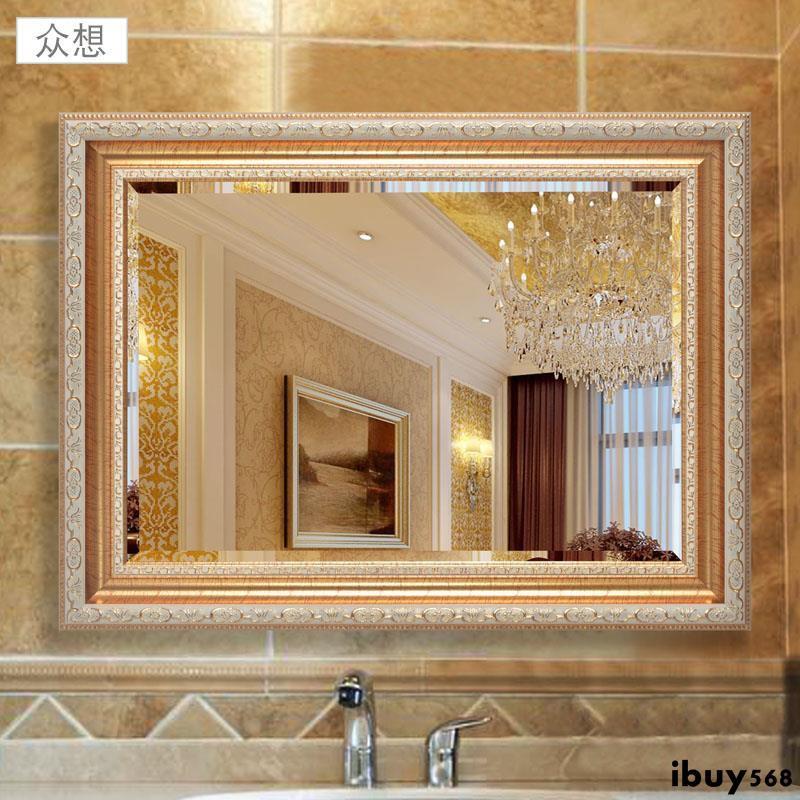 衛浴鏡子 團購與ptt推薦 2020年7月 飛比價格