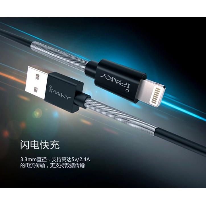 艾派奇閃電快充充電線iPhone 安卓Type C 數據線100cm 支援2 4A 彈簧護