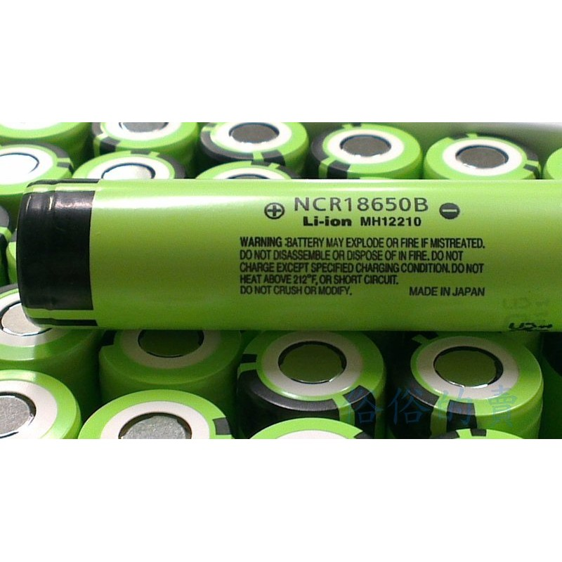 國際3400  國際牌松下panasonic 18650 NCR18650B 3400 鋰