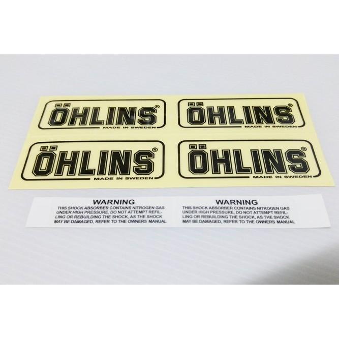 OHLINS 貼紙前叉貼紙後避震貼紙歐林貼吉村dy MSP GJMS NCY RPM 鋁貼