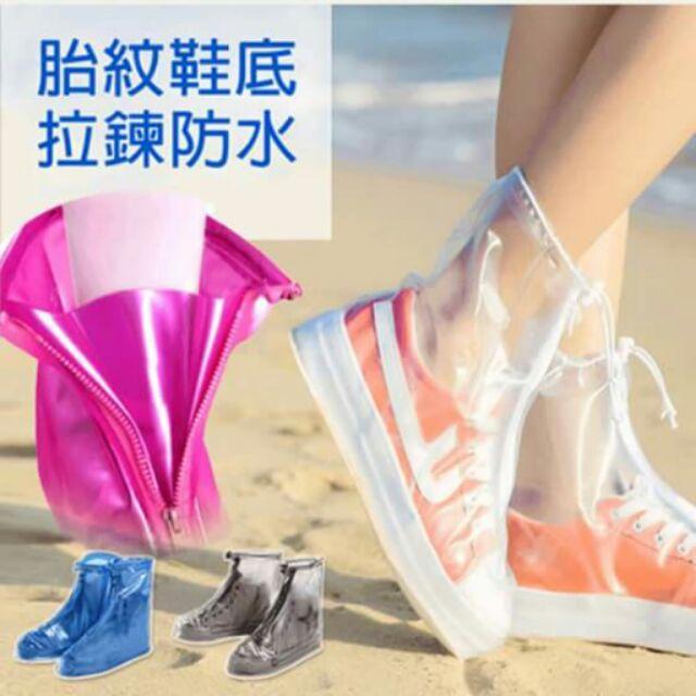 加厚防滑超耐磨防雨鞋套