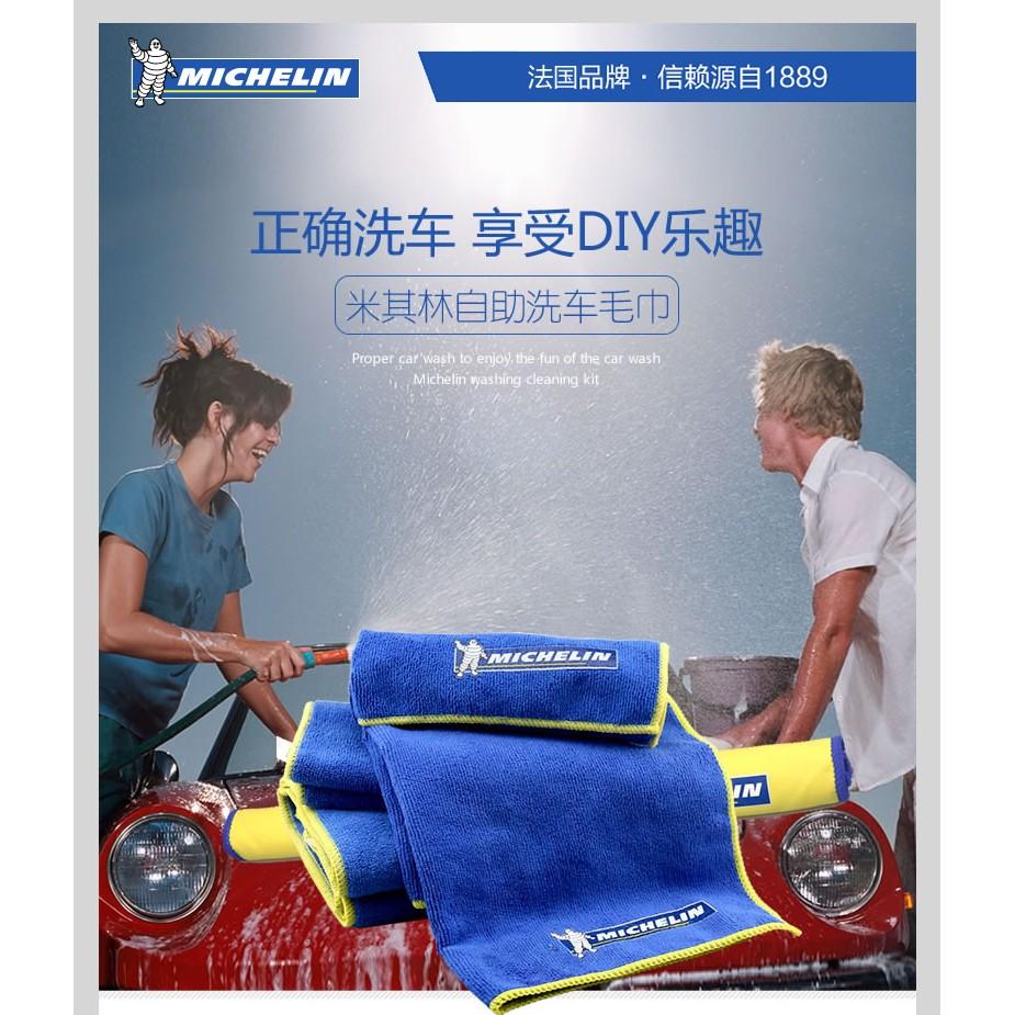 米其林汽車毛巾不掉毛加厚吸水洗車 超細纖維大號擦車巾抹布120cmX45cm