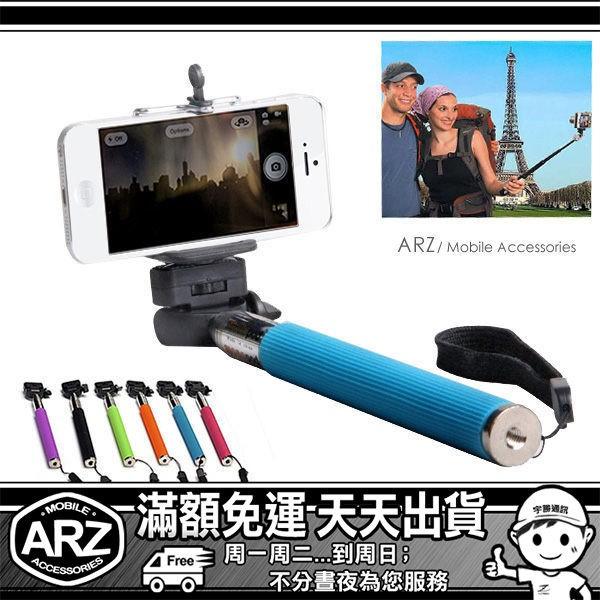 神器伸縮 桿手機夾手機 桿 棒 架 器i7 iPhone 7 Plus i6s i6