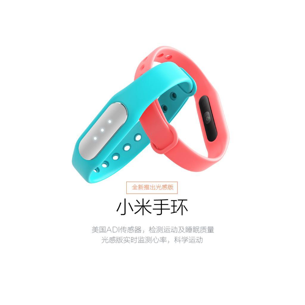 ~小米官方正品~光感版測心跳心率藍牙智慧手環安卓IOS 蘋果 來電提醒計步器路跑睡眠監測