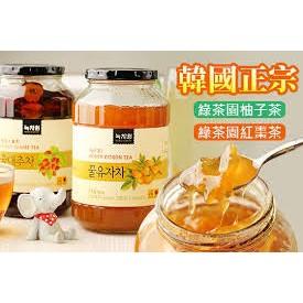 韓國 綠茶園柚子茶紅棗茶韓太蜂蜜柚子茶檸檬茶紅棗茶石榴茶梅實茶濟州橘茶富士蘋果茶