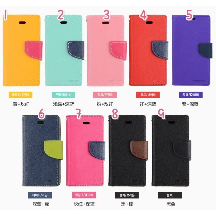 ~PATI ~HTC ONE A9 手機殼A9 保護套A9 翻蓋皮套MERCURY 雙色皮