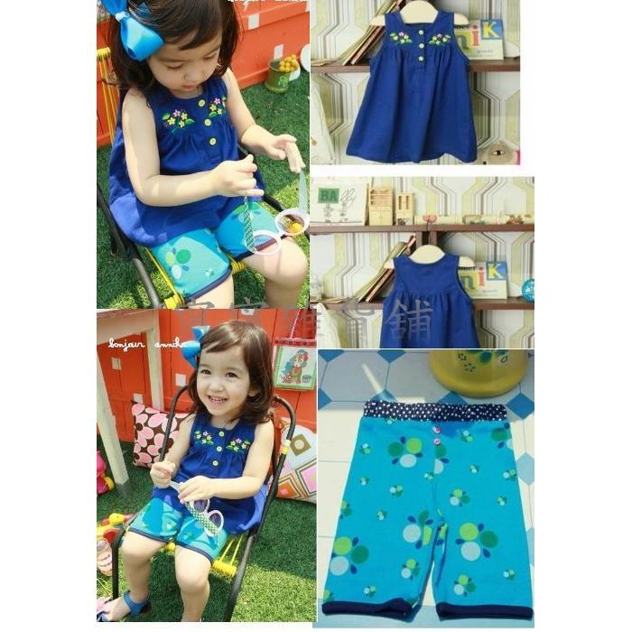 韓單繡花背心女孩套裝中性迷彩套裝