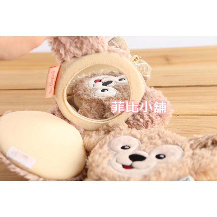 達菲熊隨身鏡雪莉玫化妝鏡達菲熊鏡子絨毛娃娃掛件吊飾隨身攜帶摺疊化妝鏡