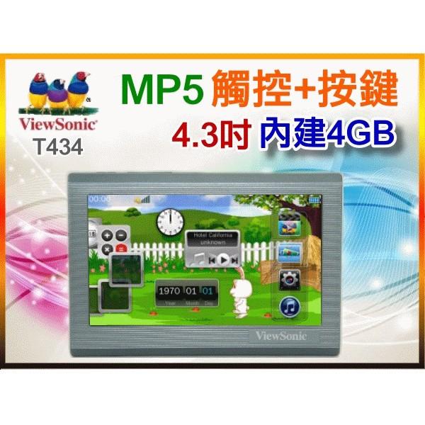 ~傻瓜量販~優派ViewSonic T434 觸控按鍵4 3 吋4G MP5 Flash