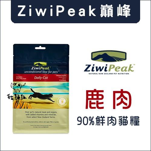 :貓點點寵舖:ZiwiPeak 巔峰〔鮮肉貓糧,鹿肉,400g 〕600 元