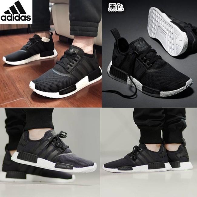 Adidas 阿迪達斯三葉草NMD Runner Boost 黑白白蘭男女情侶跑步休閒鞋慢