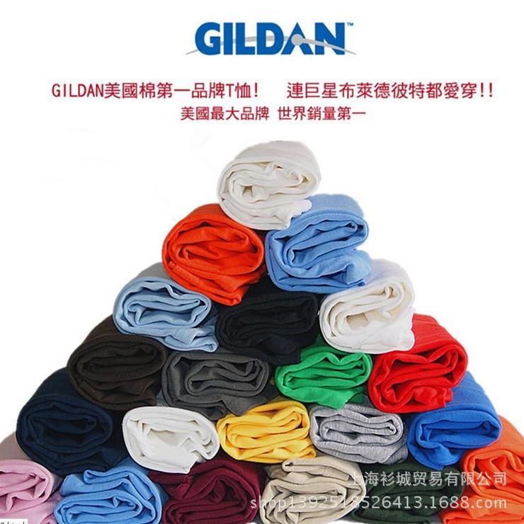 GILDAN 吉爾登全棉圓領短袖T 恤100 美國綿素面男裝女裝中性款男女可穿63 、76
