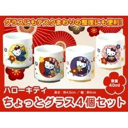 日貨Hello Kitty 凱蒂貓小杯子4 個一組三麗鷗SANRIO 小杯迷你杯酒杯日貨