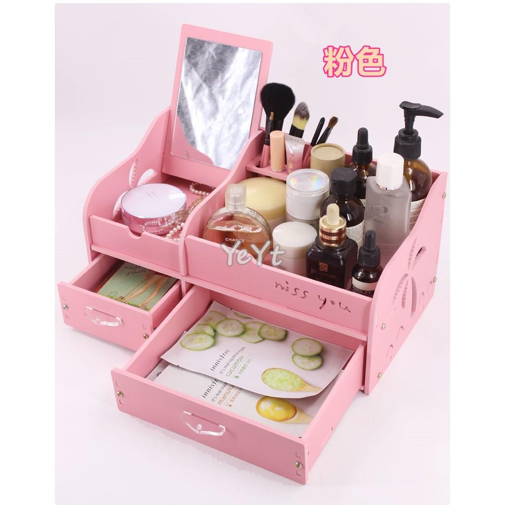即斷~Ye Yt ~DIY 5mm 椰風2 抽B 防水加厚板桌面化妝品收納盒收納架 粉色白