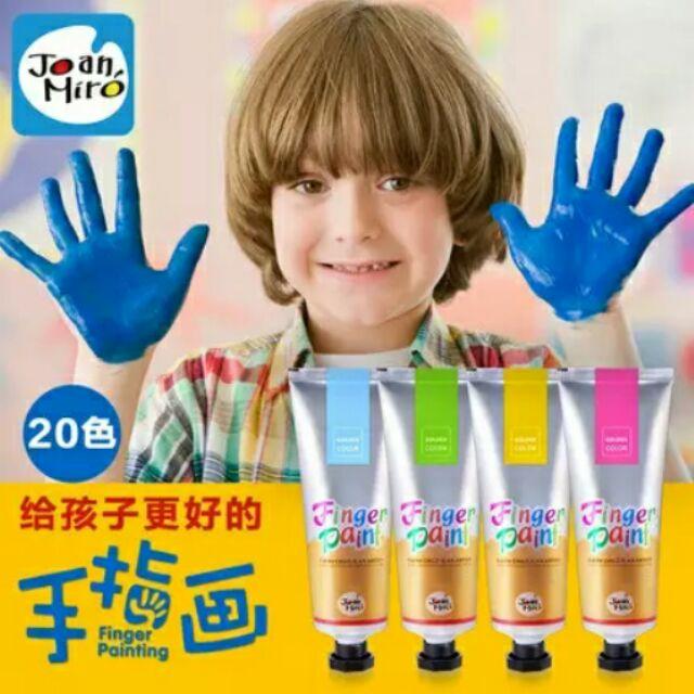 美樂兒童手指畫顏料水彩畫顏料安全無毒可水洗學畫塗鴉繪畫套裝