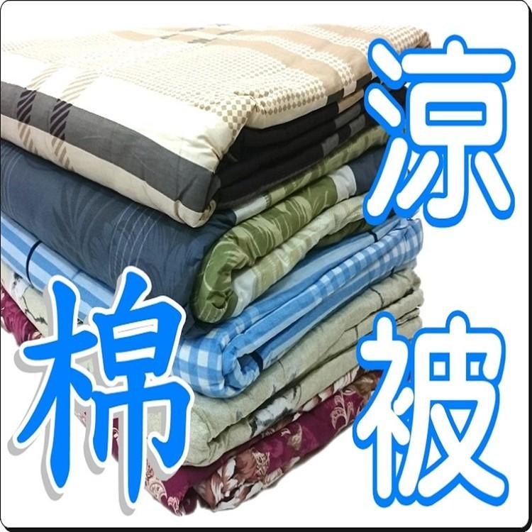 13 24 號專櫃下單雙人涼被薄被夏被冷氣被四季被100 純棉細緻透氣5x6 尺~簡單 館