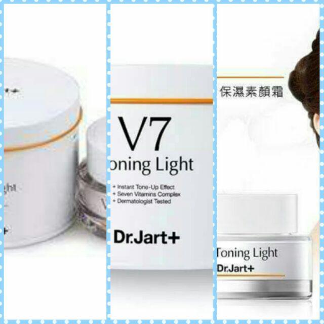 Dr jart V7 素顏霜