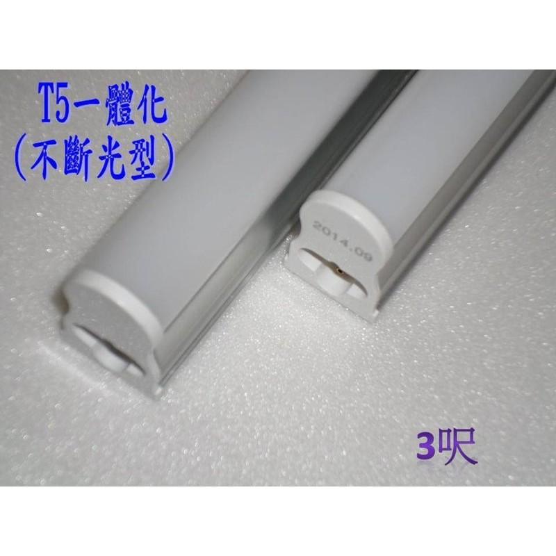 晁光照明LED 層板燈LED 日光燈管15W T5 不斷光免燈座3 呎4000K 自然白L