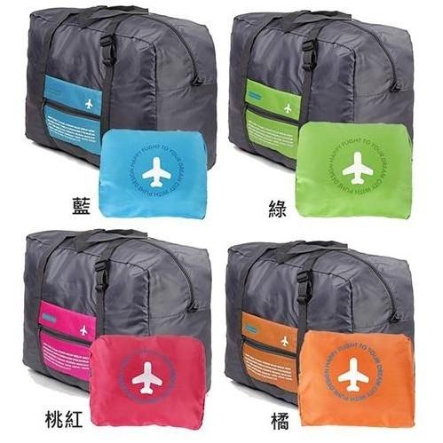♪Jen ~揪 ♪超大容喨旅行折疊防水收納袋提帶背帶手提袋 袋