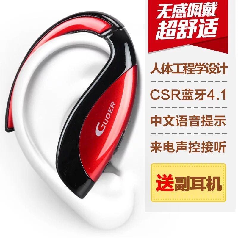 正品三星A8 A8000 車載掛耳式重低音無線隱形藍牙耳機通話音樂耳機