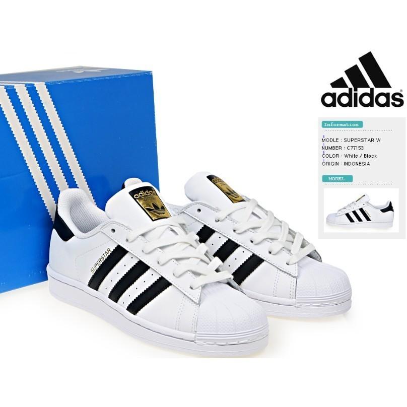 多色 愛迪達三葉草superstar adidas Originals 白紅白黑白桃金標情
