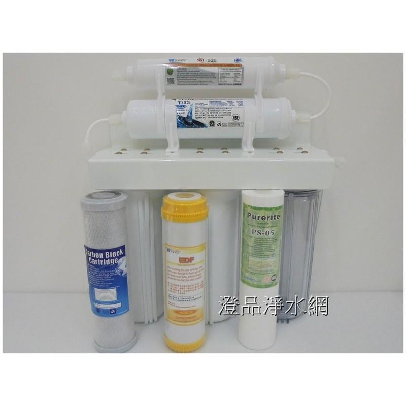 一般五道式淨水器濾水器過濾器全配 880 元不能生飲