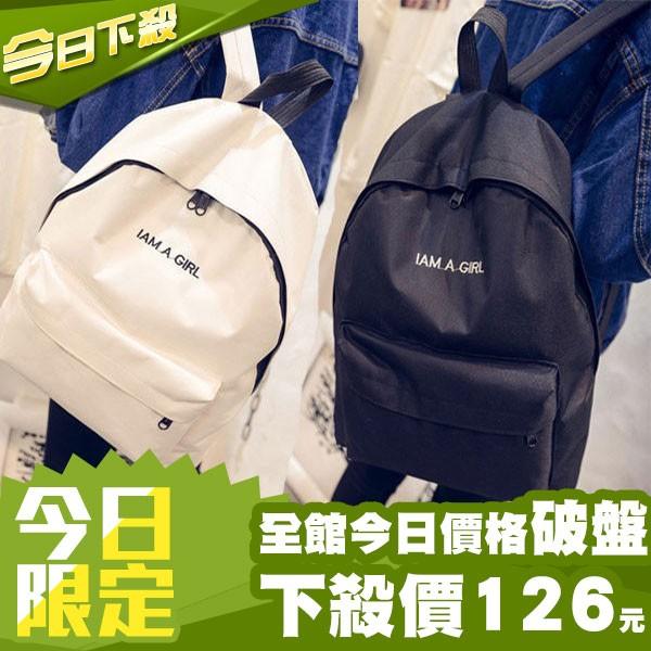 附發票~DIFF ~韓風刺繡繽紛色彩帆布後背包雙肩後背包後背包 簡約後背包學院風休閒後背包