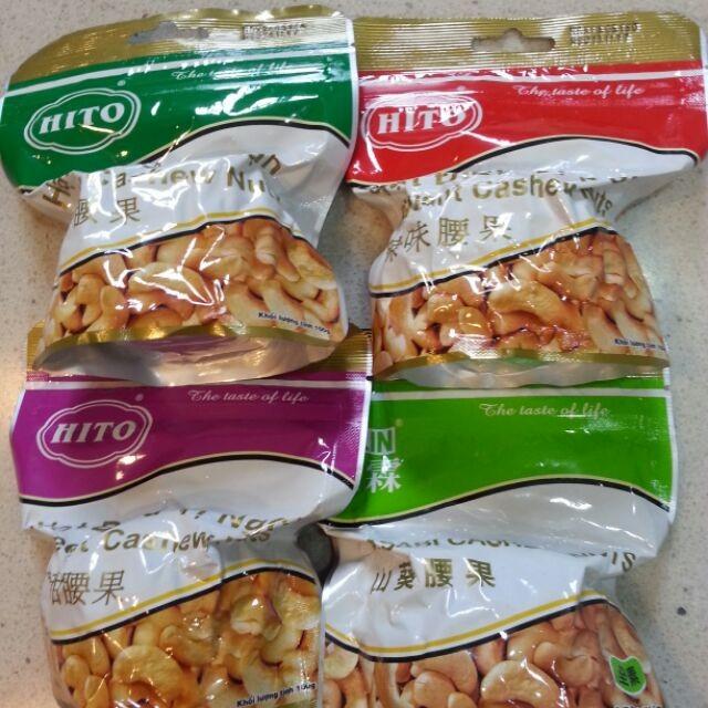 ~10 包 720 ~越南憶霖腰果HITO 腰果~鹹酥、清甜、山葵、辣味4 種口味 ~