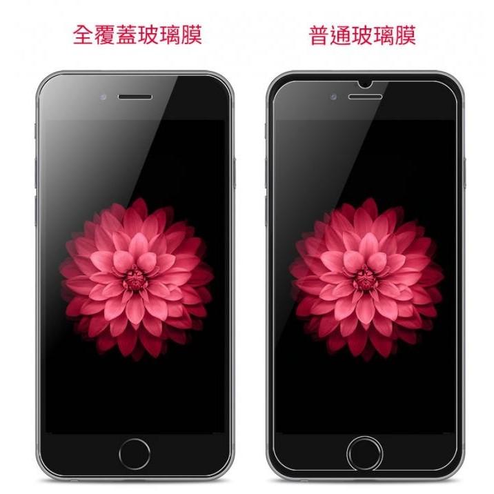 ~T到好貨~3C 特區~夢‧ ~來喔 降價極力 0 28mm Iphone 6 6s 6P
