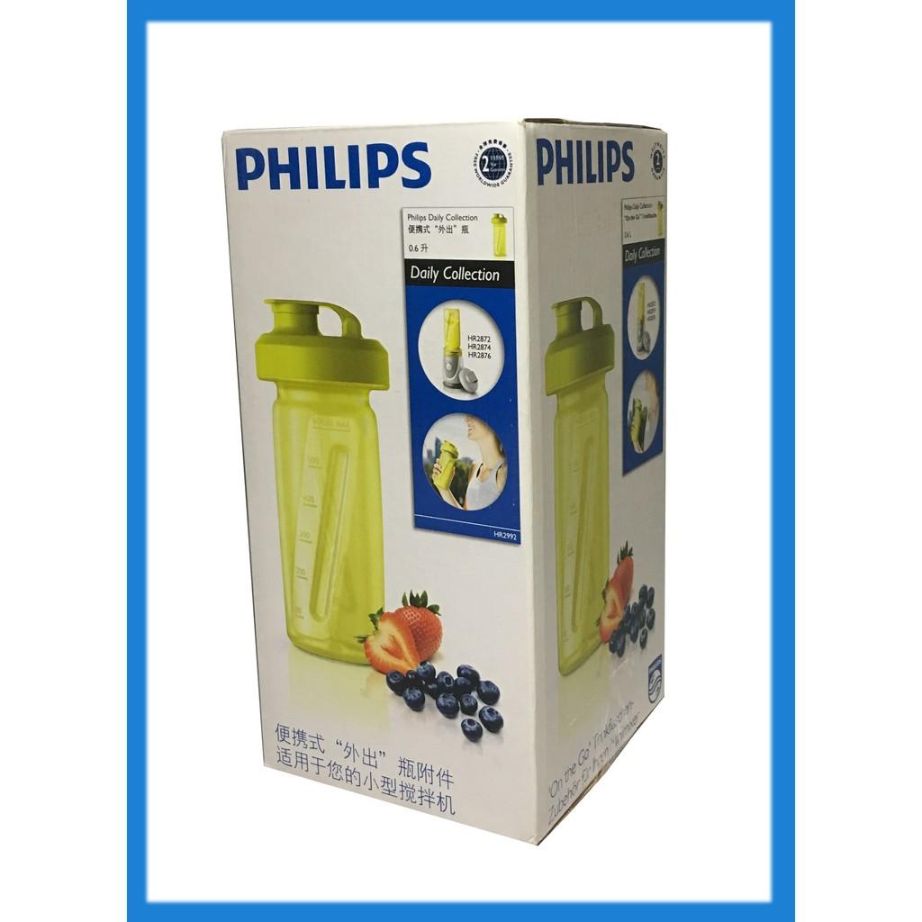 Philips 飛利浦超活氧果汁機 隨行杯HR2992 HR2872 HR2874 HR2