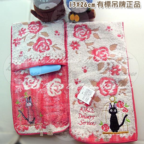 DeChance 正品JiJi 黑貓薔薇花籠子紅色生理收納包毛巾袋13 26 行動電源袋小