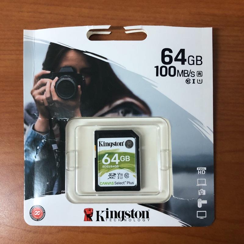 Kingston 金士頓 SDXC 記憶卡64G