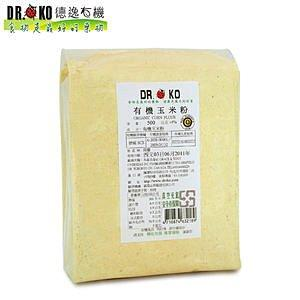 DR OKO 有機玉米粉生;黃色500gx1 入