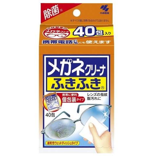 奈子部屋小林眼鏡清潔布速乾型40 枚單片包裝方便攜帶 製