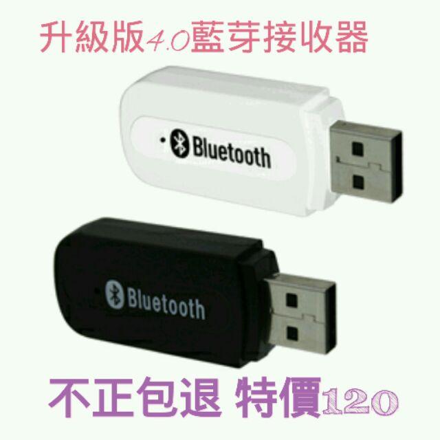 [不正包退]~2016 款4 0 藍牙接收器雙 ~,USB 藍芽音樂接收器插卡音箱變身藍芽