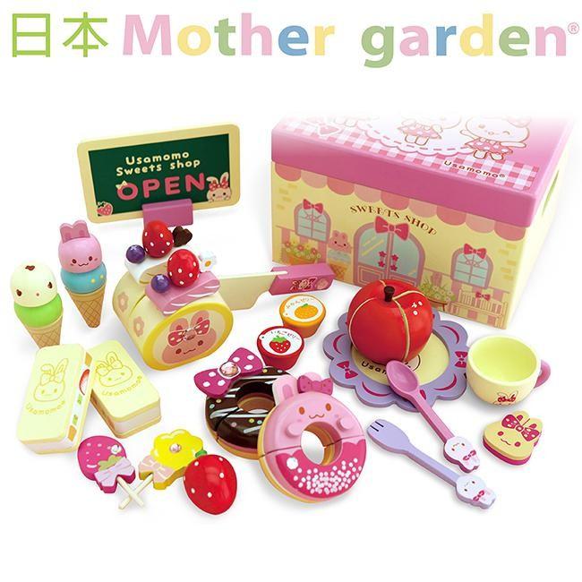 ~Mother Garden ~小白兔繽紛派對點心盒